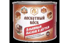 Лоскутный воск с льняным маслом и дёгтем 0,5 литра